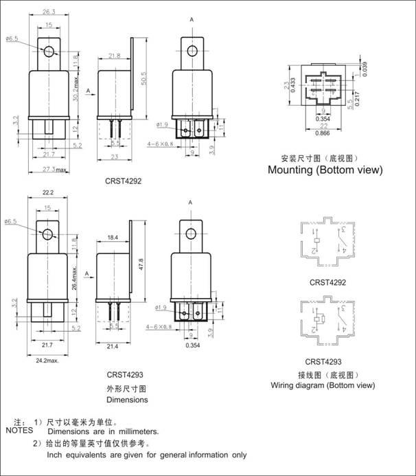 crst4292 auto relay 24v air conditioner trv5 gyl 218 yart yl 388 rh aliexpress com Wiring Diagram Symbols Basic Electrical Wiring Diagrams
