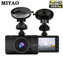 лучшая цена High Quality 3 Inch FHD 1080P Car DVR Camera WDR Video Recorder Vehicle Camera Dashcam Car DVRS Dash Cam Auto Registrars Camera