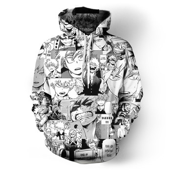 Sweat capuche BD Anime Manga Cool Hip Hop