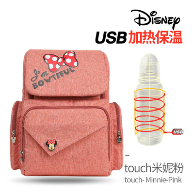 Disney Mummy diaper bags Milk Bottle Insulation backpack Nappy Bag for baby born use Waterproof with USB heater DPB40