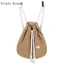 44610c6403 Japanese Style Women Straw Backpack Crocheted String Drawstring Beach Bag  Woven Korean Bag Causal Travel Back Pack High Quality