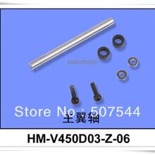 Walkera V450d03 Parts feathering Shaft HM-V450d03-Z-06 V450D03 Parts Free Shippi
