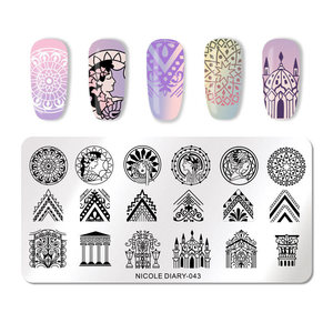 Image 4 - NICOLE DIARY Nail Stamping Plates Valentines Animal Plant Geometry Flower Nail Art Stamp Template Image Stamping Plate Stencil