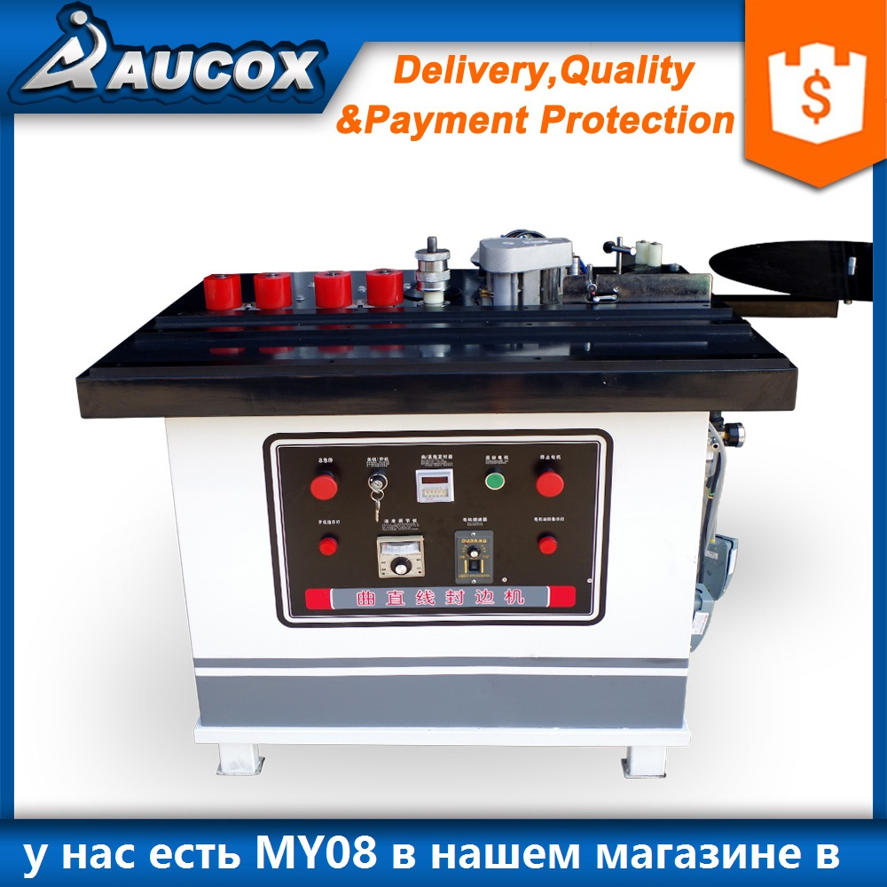 MY 08 double glue cover woodworking manual edge banding machine for wood cabinet chair kitchen door