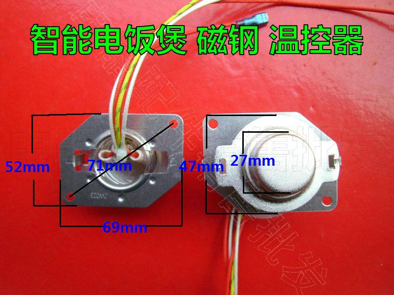 intelligent rice cooker magnet electric cooker temperature sensor main thermostat 5 wire steel rice cooker parts open cap button cfxb30ya6 05