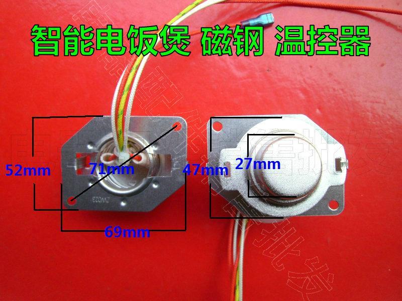 Cuiseur à riz intelligent aimant cuiseur électrique capteur de température thermostat principal 5 fils dacier