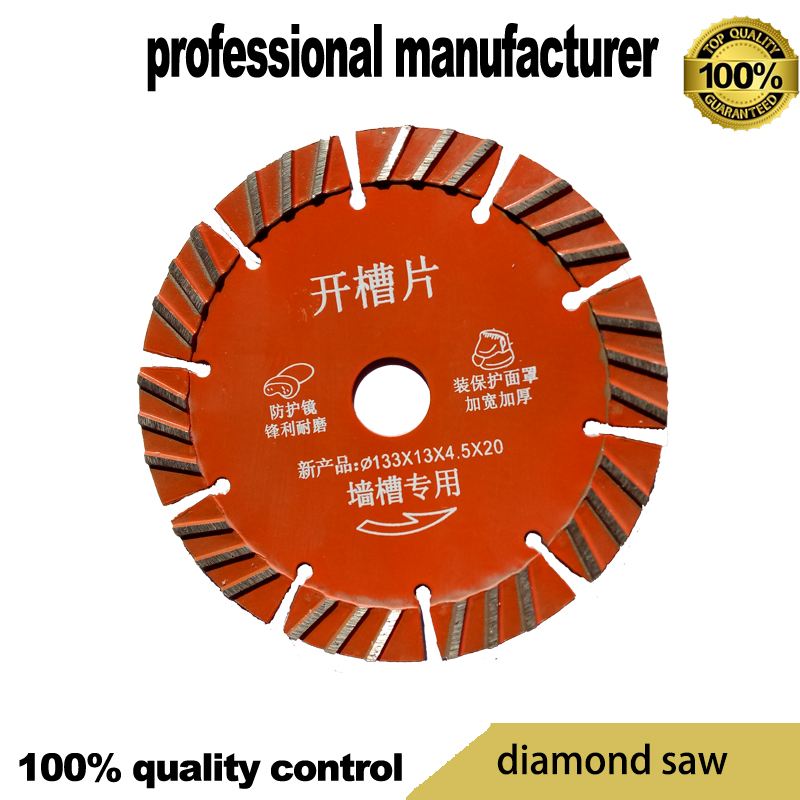 Diamond Saw Blade For Wall Chaser To Make Groove On Marble Granite Brick And Tiles Cutting At Good Price And Fast Delivery