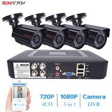 CCTV 카메라 보안 시스템 키트 4CH 720P/1080P AHD 보안 카메라 DVR CCTV 키트 야외 실내 홈 비디오 감시 시스템