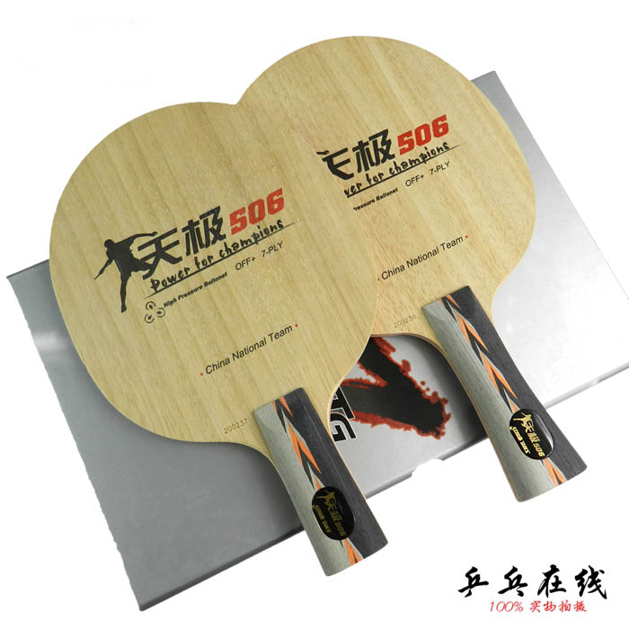 DHS TG 506 Special Remark for Ma Long Table Tennis Blade Racket Ping Pong Bat dhs tg7 cp tg7 cp tg cp table tennis ping pong blade