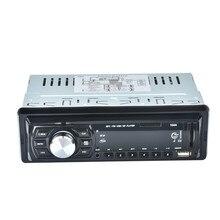 1044 Lector de Tarjetas Del Coche 12 V Del Coche U Disco MP3 Tarjeta lector Universal de Coches Reproductor de MP3 de Radio Audio Estéreo Del Coche MP3 jugador