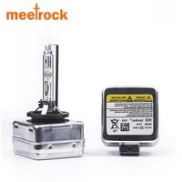 Meetrock 2 Pcs D1S HID Xenon Bulbs 12v 35w Car Headlight 6000K White Automobile Xenon Lamp