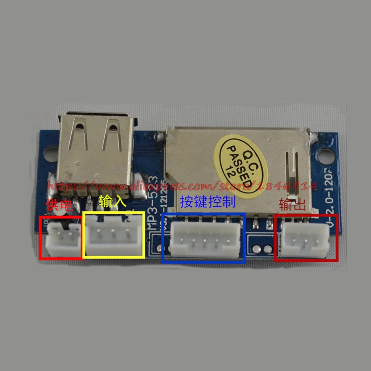 MP3-523 USB Decoder Board SD Power Amplifier Accessories Mobile SUBWOOFER SPEAKER