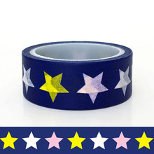 20pcs/set Spot Blue Star Festival DIY Decoration Washi Tape Kawaii Sticker Childrens Handmade Gift Paper
