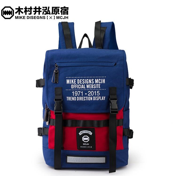 2017 Fashion Canvas Men's Backpack Bag Brand 14.1inch Laptop Notebook Mochila For Women Waterproof Back Pack School Backpack