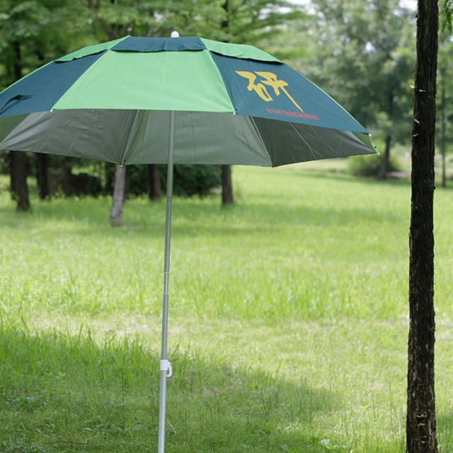Patio Furniture Lightweight Patio Umbrellas Windproof Garden Umbrella  Three Folding Sunshade Rainproof Fishing Umbrella