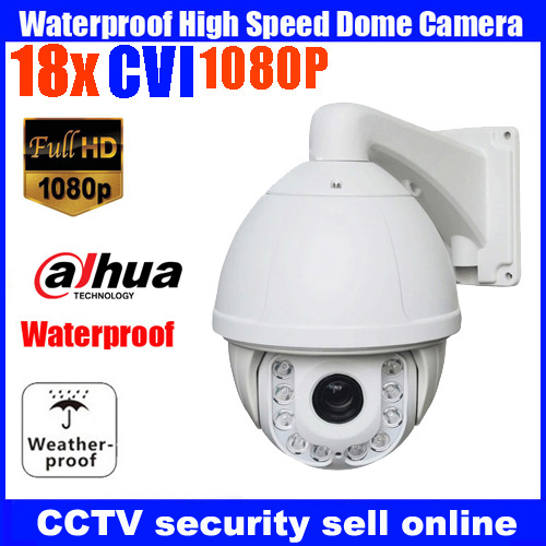 Waterproof Outdoor HD CVI 2.0MP 1080P Speed Dome 18X ZOOM Dahua CVI PTZ Camera 150M IR night vision CCTV security camera 4 mini high speed hd 720p cvi ptz dome camera with osd meun 5 50mm 10x zoom outdoor waterproof ir 70m support cvr dvr