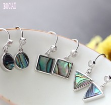 100% real 925 pure  silver hand-set natural color shell earrings hypoallergenic simple for Women