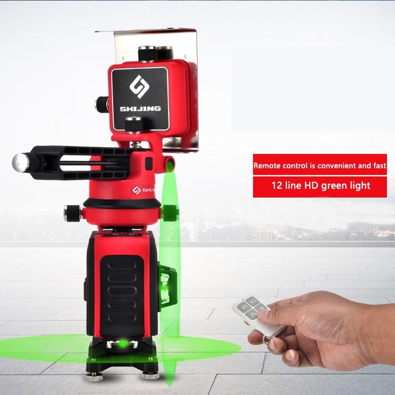 Linhas de Nível Laser 12 3D Auto-Nivelamento 360 nível Horizontal E Vertical Super Poderoso Laser verde Feixe SHIJING laser nivelador