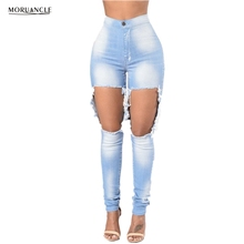 MORUANCLE FashionWomen Ripped Skinny Jeans Pants Sexy Hole Denim Joggers For Female Light Blue Distressed Stretchy Jean Trousers