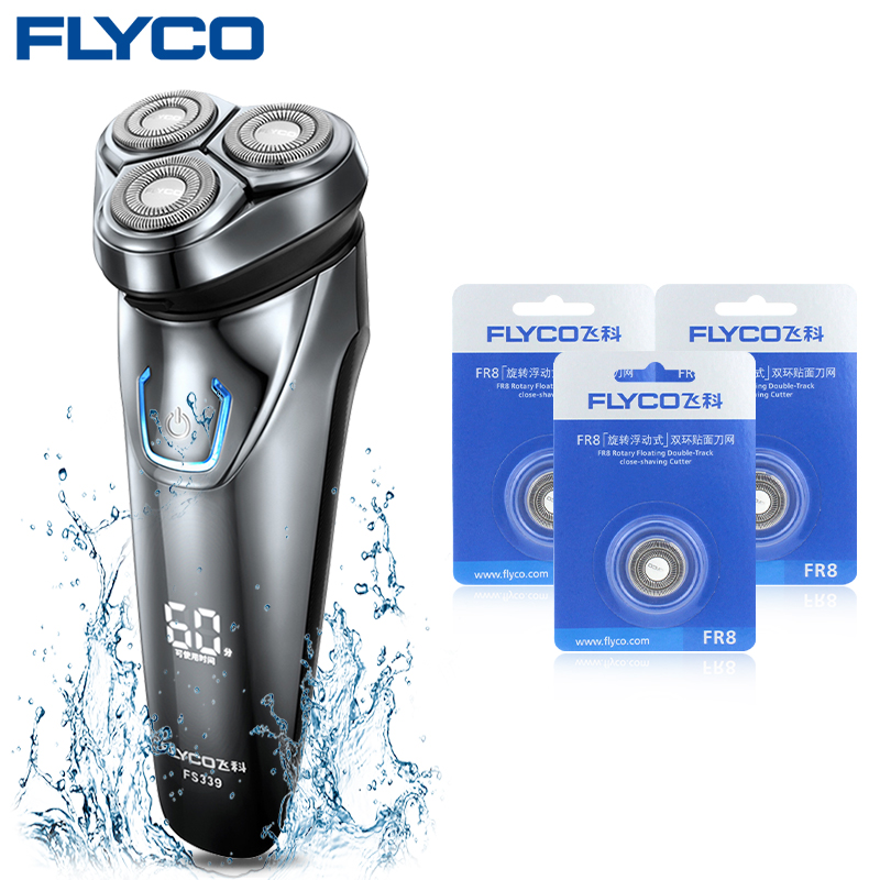 Flyco IPX7 Waterproof 1 Hour Charge Washable Rechargable Rotary Shaver For Men Electric Shaving Machine FS339-C FR8 Cutter Head