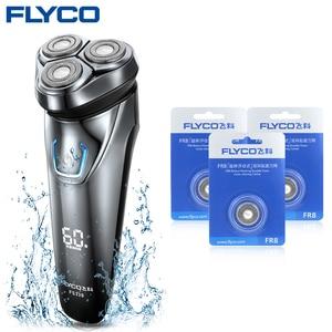 Flyco IPX7 Waterproof 1 Hour C