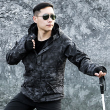 Winter Military Clothing Hunting Uniform Waterproof Winderbreaker Warm Jacket Tactical Camouflage US Army Uniformes Militares(China)