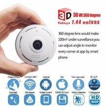 Monitor do bebê Mini Câmera IP Wi-Fi Sem Fio Da Câmera Olho De Peixe HD 960 P para Home Security ou Rede de Vigilância De Vídeo De CFTV sistema