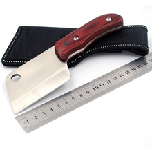 High End Small Stainless Steel Kitchen Knife With Wood Handle Outdoor Camping Mini Chopping Sharp Chopper