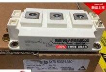 SKM150GB128D SKM150GB123D SKM150GB128D SKM150GB123D