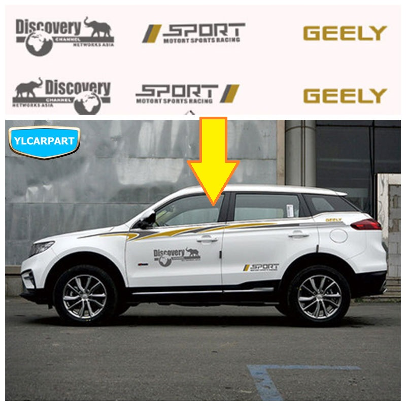 For Geely Atlas,Boyue,NL3,SUV,Proton X70,Emgrand X7 Sports,Car body side stickerFor Geely Atlas,Boyue,NL3,SUV,Proton X70,Emgrand X7 Sports,Car body side sticker