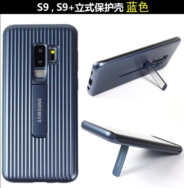 brand new fdd2a a99f5 Original Samsung Galaxy S9 plus Protective Standing Cover Armor Smart  Bracket Phone Cases for Samsung S8/S8 Plus note 8 S7 edge