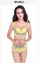 2 Color Women Floral Patchwork Modal Seamless Adjustable Push Up Candy Color Intimates Lingerie Wire Free Underwear Bra Set 0381