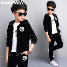 2017 new children's clothing boys spring suit spring children's gold velvet sportswear in the big children spring and autumn two