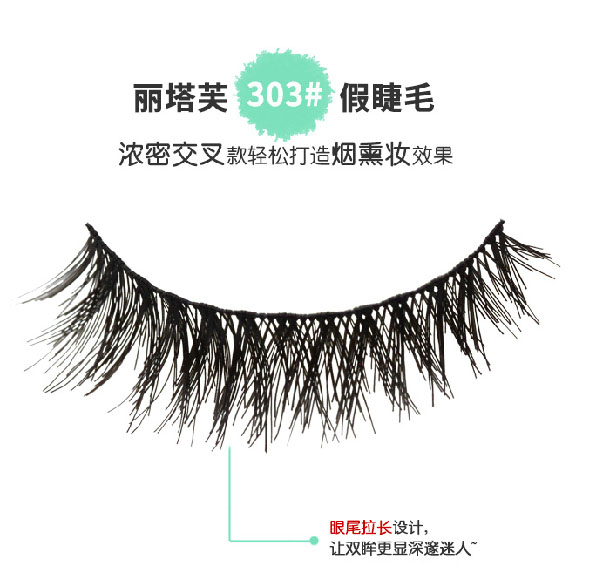 5895a9a42f5 Japanese Stylish Smoking Eye makeup natural cross 303# False eyelashes  naked makeup lash extension thick fake eyelashes-in False Eyelashes from  Beauty ...