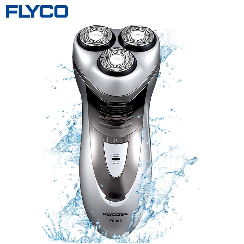flyco professional men 39 s large power 3d intelligent. Black Bedroom Furniture Sets. Home Design Ideas
