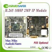H 265 New 1080P Full HD 2MP IP CCTV Network Camera Module Board Onvif DIY and
