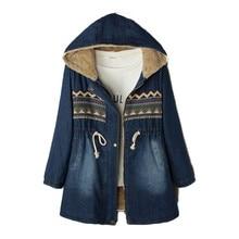 2017 Winter Jacket Parka Hooded Knitting Stitching Jeans Jackets Women Coat Plus Velvet Thick Cowboy Denim Cotton Parkas C3185