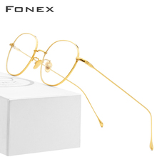 FONEX Pure B Titanium Glasses Frame Women Ultralight Retro Oval Prescription Eyeglasses Men Spectacle Myopia Optical Eyewear 886