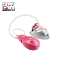 New 2015 Breast Massager Hot Selling Powerful Breast Vaccume Enhancer Enlargement Pump Massager Sex Products Free Shipping