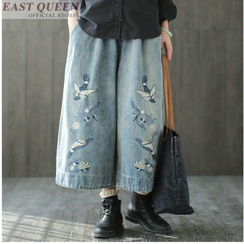 Pantalones vaqueros de estilo japonés con bordado de Mom jeans pantalones vaqueros de novio para mujer jeans de mujer 2018 nuevos DD527-in Pantalones vaqueros from Ropa de mujer    1