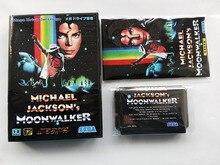 MD ゲーム: マイケル · ジャクソンの MoonWalker (日本版!! ボックス + マニュアル + カートリッジ!!)