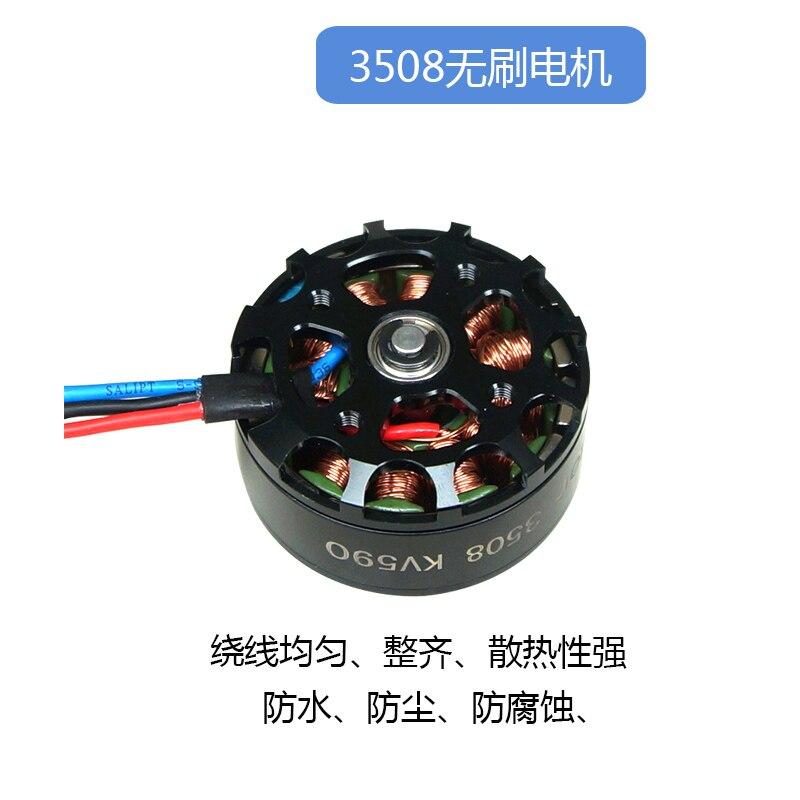 TYI 3508 400KV 590KV ფუნჯით - დისტანციური მართვის სათამაშოები - ფოტო 6