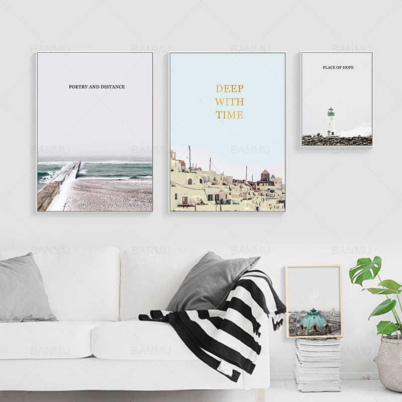 Nórdico moderno abstracto pintura blanco y negro minimalista carteles lienzo pintura impresiones pared cuadros para sala de estar
