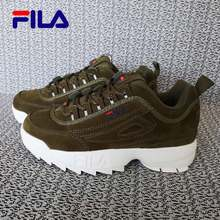 2019 Fila Disruptor II 2 Retro Sneakers Men Women Running Shoes White Black brown summer Height Increasing Outdoor Sneaker(China)