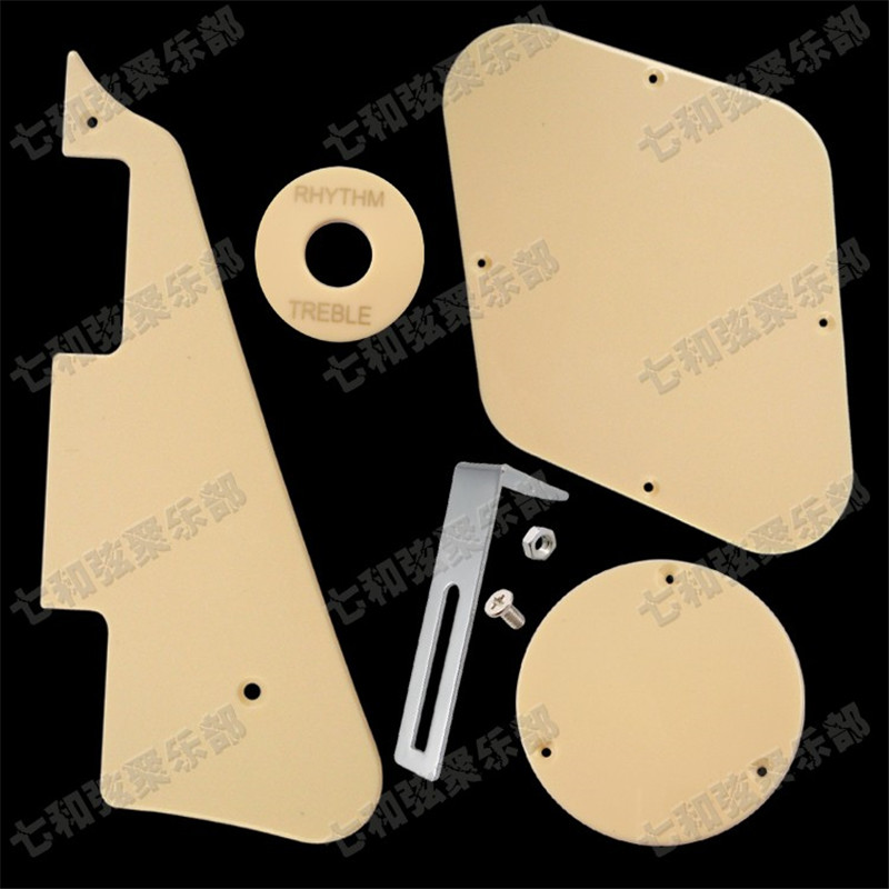 1 Set Electric Guitar Pickguard Cavity Cover Switch Cover Pickup Selector Plate,Scratchplate Pickguard Support Bracket Cream syh 02 lp electric guitar pickup cover white silver pair