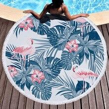 Полотенце Фламинго с растительным принтом с тропическими листьями, круглые пляжные полотенца из микрофибры для одеяла для взрослых, банное полотенце s, купальники, коврики
