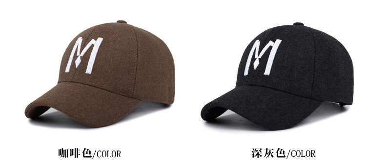 Composite Bats 2018 Hot Sale Top Fashion Gorra Gorras Crown Ruixiang Hat Man Winter Baseball Cap And Korean Warm Young Are Male For Peaked In