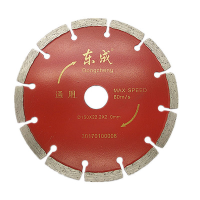 1Pcs Diamond Disc 150mm Electrice Circular Saw Blade Angle Grinder Blades Cutting Concrete Tile Marble Wall