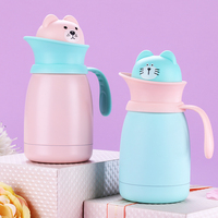 Baby Feeding Water Kettle Cute Animal No Spill Cup Thermos Small Kettle For Children Vacuum Bottle