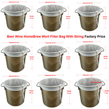 120 Micron Brew Filter Bag Cylinder Beer Wine Homebrewing Reusable Whisky Filtering Fine Nylon Mesh Strainer Brew Tools(China)